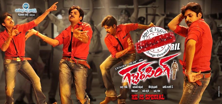 Singh Is Bliing Telugu Movie Mp4 Video Songs Download